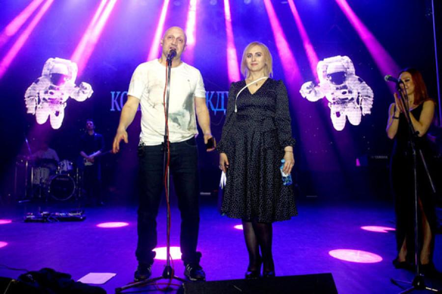 Благотворительный концерт-аукцион фонда Гоши Куценко «Космос между нами».